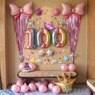 兒童生日趴體氣球套餐男孩周歲派對裝飾場景百天滿月布置背景酒店 探索先鋒