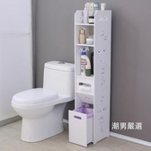浴室置物架浴室置物架落地衛生間收納櫃洗手間儲物櫃衛浴廁所馬桶邊櫃夾縫櫃xw