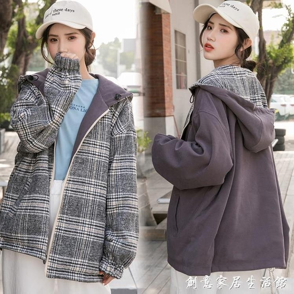 兩面穿外套女2020新款秋冬寬鬆韓版學生港風棒球服bf百搭工裝夾克 聖誕節免運
