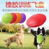 狗飛盤邊牧橡膠發光飛盤飛碟訓練狗狗玩具耐咬硅膠可浮水寵物用品