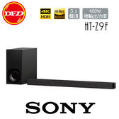 預購SONY 索尼 HT-Z9F 單件式環繞家庭劇院 喇叭 SoundBar 3.1聲道 4K HDR 支援 DolbyVision HLG 公司貨