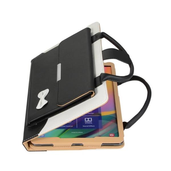Samsung 三星 Tab A 10.1 T510 T515 保護套 防摔 收納 手提包 蝴蝶結 保護殼 皮革 公主風 外殼