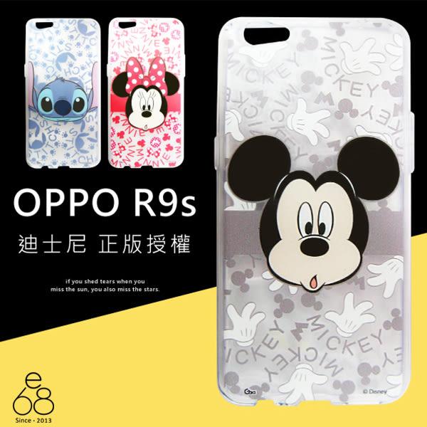 正版授權 迪士尼 字母背景 OPPO R9s 手機殼 透明殼 軟殼 保護殼 米奇 米妮 史迪奇 手機套 保護套