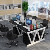職員辦公桌簡約現代4人位桌椅組合員工電腦26人屏風卡位辦公桌椅CY  (pink Q 時尚女裝)