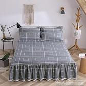 現貨 全棉床裙式床套單件三件套床罩純棉防滑防塵荷葉邊歐式床蓋 【全館免運】