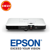 EPSON 愛普生 EB-1780W 便攜型投影機 短焦投射 3000lm 超輕薄  3年燈泡保固 公司貨 送90吋手拉布幕