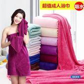 浴巾浴巾棉質成人吸水柔軟女美容院按摩床單鋪床專用加厚加大毛巾