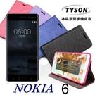 【愛瘋潮】Nokia 6 冰晶系列 隱藏...