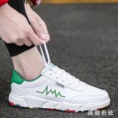 中大尺碼 運動鞋夏季男士板鞋韓版運動休閒男鞋小白鞋 ZB1120『美鞋公社』