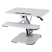 艾得森 桌上型升降桌 採E1板材 型號AA-UP104