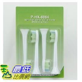 [104玉山網] 4 個 相容型 HX6064 P-HX-6064 適合飛利浦 Philips 8962 diamondclean 牙刷頭