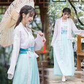 中國風洋裝套裝 仙女裙改良式漢服對襟上襦齊腰襦裙吊帶舞蹈演出畢業成人禮服