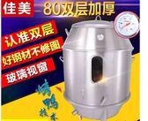 佳美90寬雙層烤鴨爐80商用木炭燒鴨烤雞爐不銹鋼燒烤爐吊爐烤鵝爐 igo祕密盒子