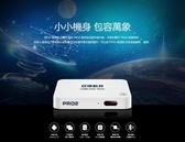 電視盒子最新升級版安博盒子 Upro2 X950台灣版智慧電視盒 24H送達 免運交換禮物