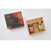 可夫萊-御品禮盒-(養生綜合果乾、雙活菌三堅奇果)-2盒組