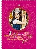 二手書博民逛書店 《Selina愛的小珠珠》 R2Y ISBN:9861361006│任家萱