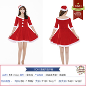 聖誕服 聖誕節服裝女成人高端金絲絨演出衣服派 星隕閣