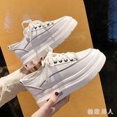 2019新款鬆糕鞋厚底鞋學生時尚百搭小白鞋女平底板鞋TA9395【極致男人】