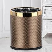 雙層垃圾桶家用歐式創意無蓋客廳臥室可愛廚房衛生間不銹鋼辦公室【店慶88折】