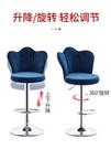 吧台椅升降椅子高腳凳酒吧桌椅家用吧凳現代簡約吧椅前台椅高凳子 nms 樂活生活館