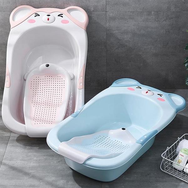 兒童澡盆 嬰兒洗澡盆一體式兒童洗澡桶新生新兒多功能洗澡盆初生嬰兒浴盆寶 米家WJ