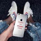 【SZ25】iPhone7 plus手機...