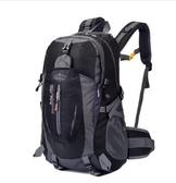 【天天特價】新款超輕戶外登山包40L男女雙肩時尚學生書包電腦包(黑色)