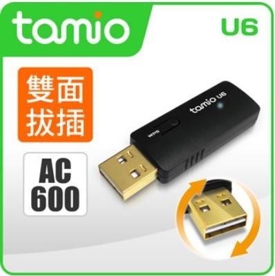 新竹【超人3C】TAMIO U6 AC600雙頻無線網卡 雙面插拔,使用更直覺 600 Mbps,穩定高速傳輸最佳選擇