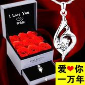 S999純銀項鏈女士四葉草鎖骨吊墜送女朋友老婆七夕情人節生日禮物
