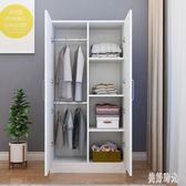 簡易衣櫃實木板式經濟型衣帽架儲物收納櫃組裝簡約現代衣櫥CC2469『美好時光』
