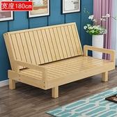 沙發床 可折疊實木沙發床小戶型飄窗榻榻米懶人躺椅靠背椅子坐臥兩用沙發【快速出貨】