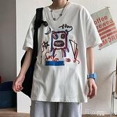 男士短袖夏季韓版潮流寬鬆大碼男T恤休閒百搭港風帥氣半袖  【喜慶新年】