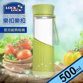 【樂扣樂扣】矽膠提帶耐熱玻璃水壺500ML-直條(綠) 1A01-LLG673SG