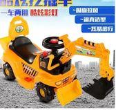 兒童挖掘機四輪滑行可坐人電動玩具1-3-4歲寶寶大號工程車挖土機 igo  夏洛特居家