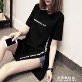 新款夏裝短袖t恤女中長款寬鬆純棉韓版丅恤側開叉上衣體桖潮【果果精品】
