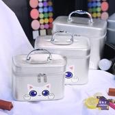 化妝包 化妝包大容量韓版便攜小號收納盒迷你少女心可愛小方包手提化妝箱 3色【快速出貨】