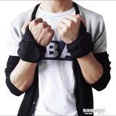 負重沙袋綁手隱形護腕運動跑步沙包袋男女生兒童健身訓練裝備  凱斯盾數位3C