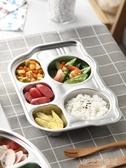 幼兒園餐盤304不銹鋼兒童餐具寶寶餐廳分格托盤可愛分隔飯盒圓盤  【快速出貨】