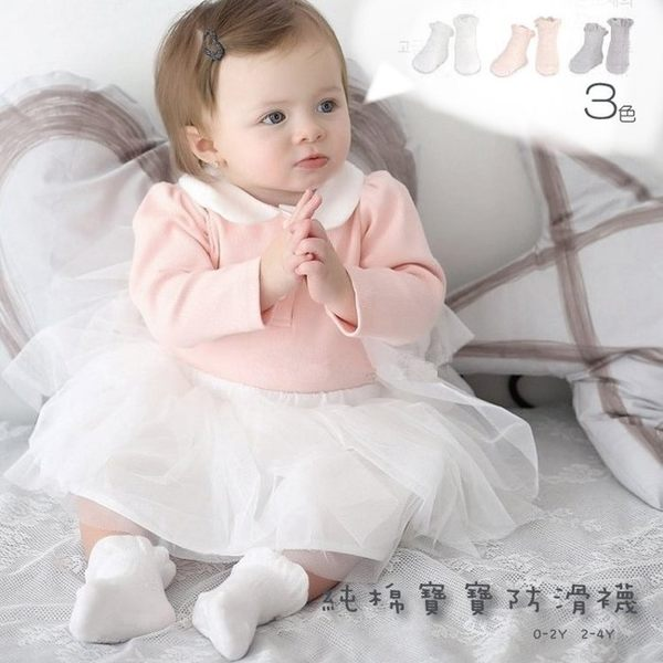 【JB0051】外貿春夏素色花邊寶寶襪 兒童防滑襪 嬰兒襪 寶寶襪 純棉 (0-2Y/2-4Y)