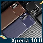 SONY Xperia 10 II 甲殼蟲保護套 軟殼 碳纖維絲紋 軟硬組合 防摔全包款 矽膠套 手機套 手機殼
