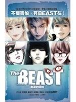 二手書博民逛書店 《The BEAST(1):命運的開始》 R2Y ISBN:9862483083│金學芬