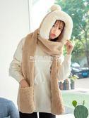 韓版保暖雙層加厚皮草帽子圍巾手套三件套裝一體帽戶外潮  歐韓流行館