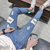 牛仔褲男士破洞牛仔褲男春季新款正韓修身小腳潮流九分褲子男生寬鬆快速出貨下殺75折