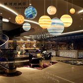 簡約現代個性工程樹脂燈客廳餐廳臥室兒童房八大星球地球月球吊燈客制台北日光igo