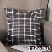TROMSO品味英倫棉麻抱枕/英倫格子深灰