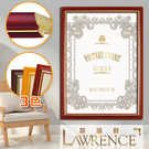 【Lawrence羅蘭絲】金邊實木相框 證書框 獎狀框8x12吋(3色) 畫框 木框 照片框 相片框 客製-190