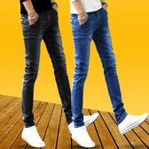 薄款牛仔褲男士修身小腳韓版潮流新款青少年百搭男生褲子    琉璃美衣