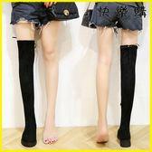 膝上靴-過膝靴長筒靴過膝春彈力平底高筒粗跟靴子