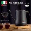 【沐湛咖啡】Giaretti 電子溫控壺...