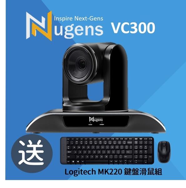 Nugens VC300 3倍光學變焦視訊會議攝影機(買就送羅技 MK220鍵盤滑鼠組)